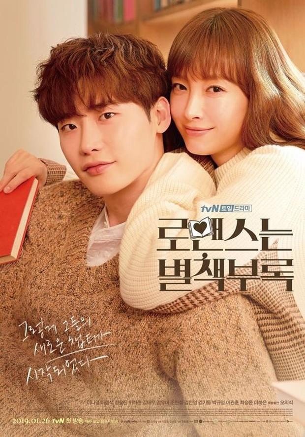 Lee Jongsuk dan Lee Nayoung