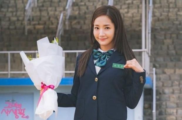 Potret Park Min Young saat memerankan Sung Duk Mi