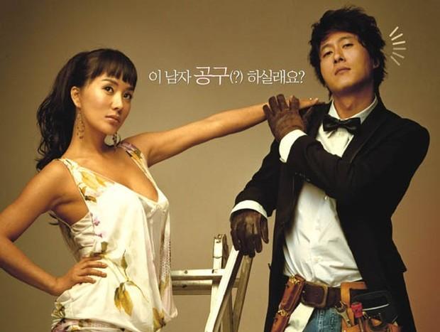 Film Mr. Hong