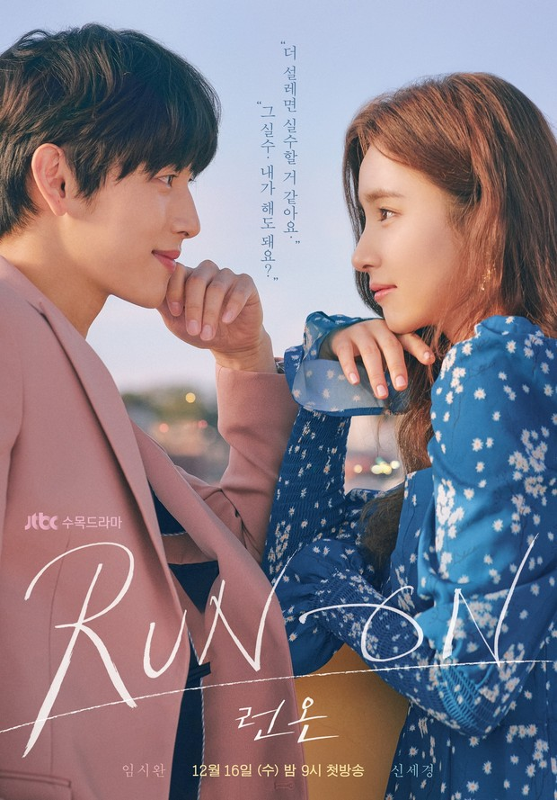 Run On official poster / foto: asianwiki
