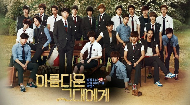 To The Beautiful You official poster / foto: asianwiki