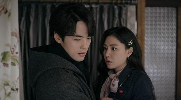 Kim Jung-hyun dan Seo Ji-hye