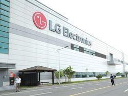 Bisnis Ponsel Gulung Tikar, LG Tutup Pabrik di Tiga Negara