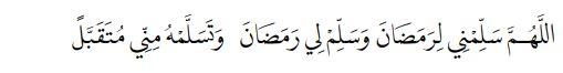 Doa Puasa Jelang Ramadhan