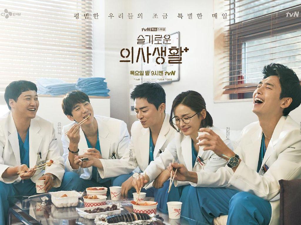 5 Hal yang Layak Dinanti dari Hospital Playlist, Tayang 17 Juni di Netflix