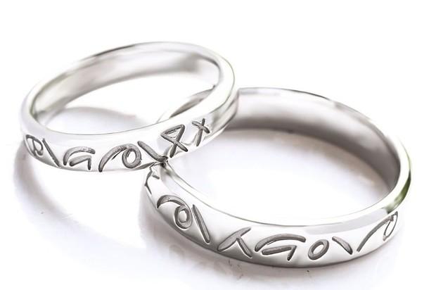 Cincin dari Oriri