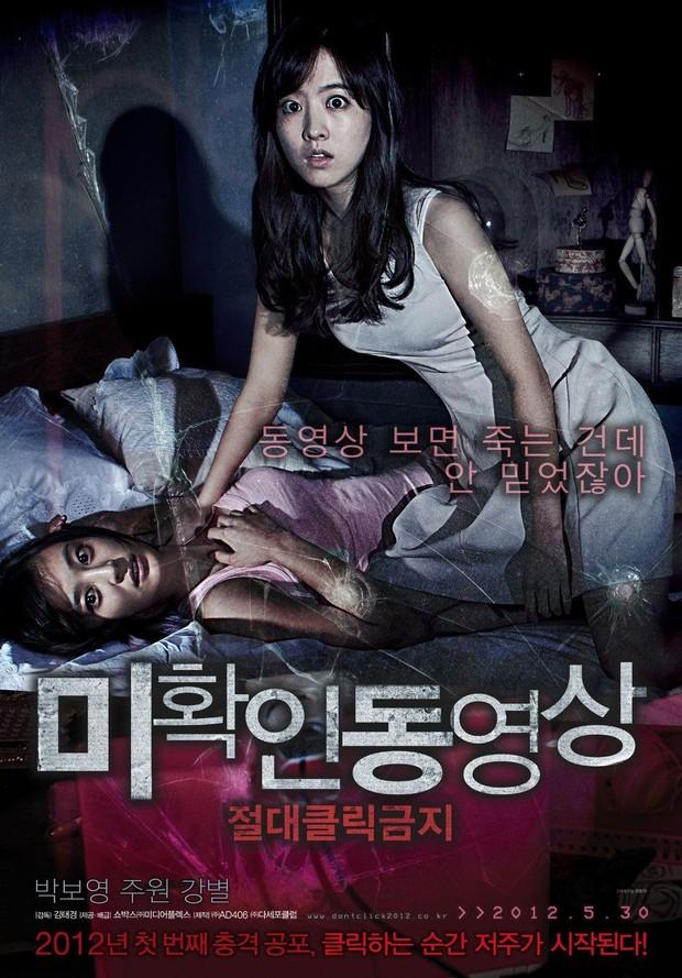 Film Horor Korea Don't Click.