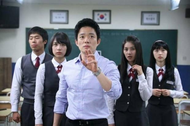 Film Korea Death Bell.