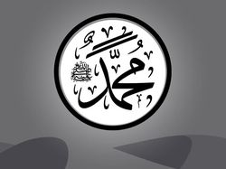 Apa Gelar Nabi Muhammad sebagai Penutup Para Nabi?