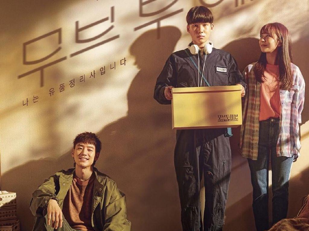 Cerita Ambruknya Sampoong Department Store dalam Drama Korea