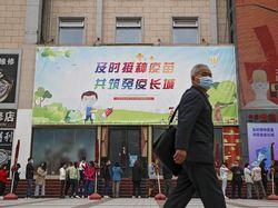 China Telah Suntikkan 200 Juta Dosis Vaksin Corona di Dalam Negeri