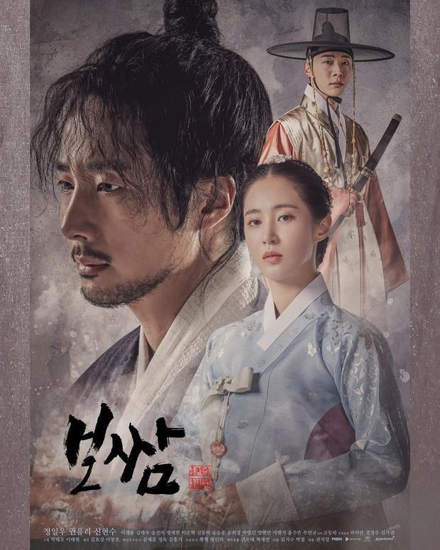 Drama kolosal ini mengisahkan tentang seorang pria akan melakukan bossam (melakukan pernikahan kembali secara adat dimana seorang janda diculik) untuk mendapatkan uang.