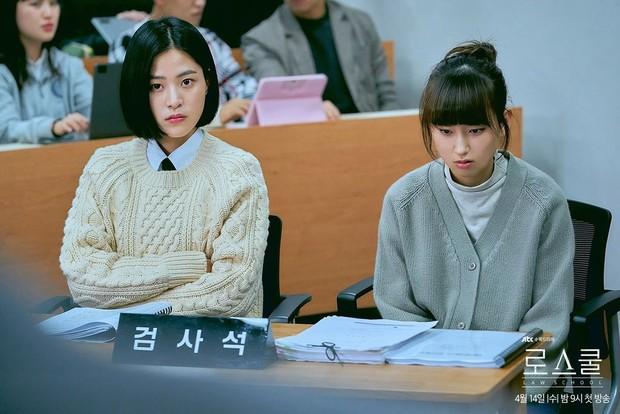 foto: Latar belakang sekolah hukum/JTBC