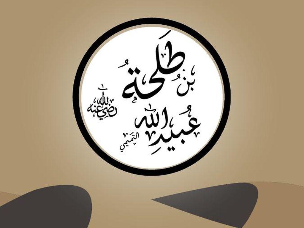 Kisah Sahabat Nabi Thalhah bin Ubaidillah, Bodyguard yang Dijamin Masuk Surga