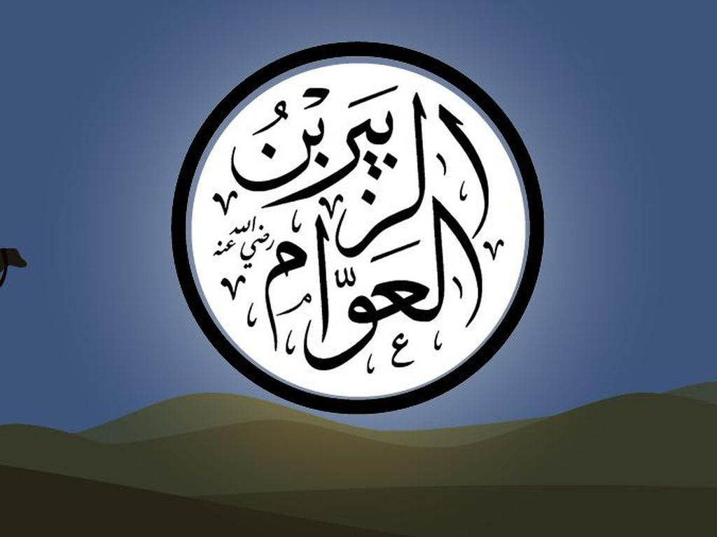 Kisah Sahabat Nabi Zubair bin Awwam, Sang Pengawal Setia Rasulullah