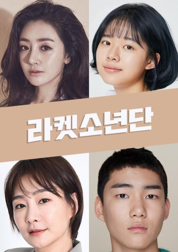 Drama ini menceritakan Ra Young Ja (Oh Na Ra) merupakan pemain bulu tangkis legendaris yang kini menjadi pelatih tim bulu tangkis sekolah menengah.