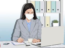 7 Ribu Warga Bantul Menganggur Selama Pandemi, Pemkab Buka Jobfair Virtual