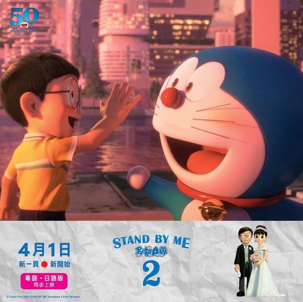 Stand by Me Doraemon 2 dikerjakan oleh sutradara yang sama seperti Stand by Me Doraemon.