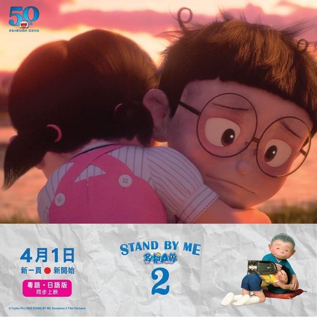 Garis besar cerita Stand by Me Doraemon 2 yang mengharukan.
