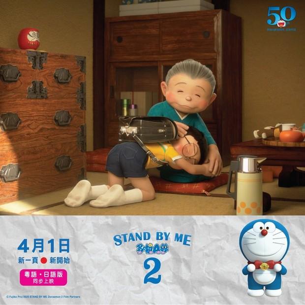 Diadaptasi dari 2 judul film pendek Doraemon yang pernah ditayangkan.