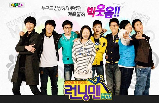 Sejak terbentuknya Running Man, Kwang Soo menjadi member tetap yang bertahan hingga saat ini.