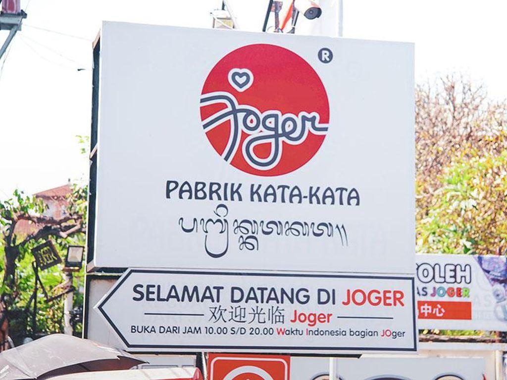 Rahasia Joger, Bisnis Modal Mini yang Sukses Jadi Oleh-oleh Khas Bali