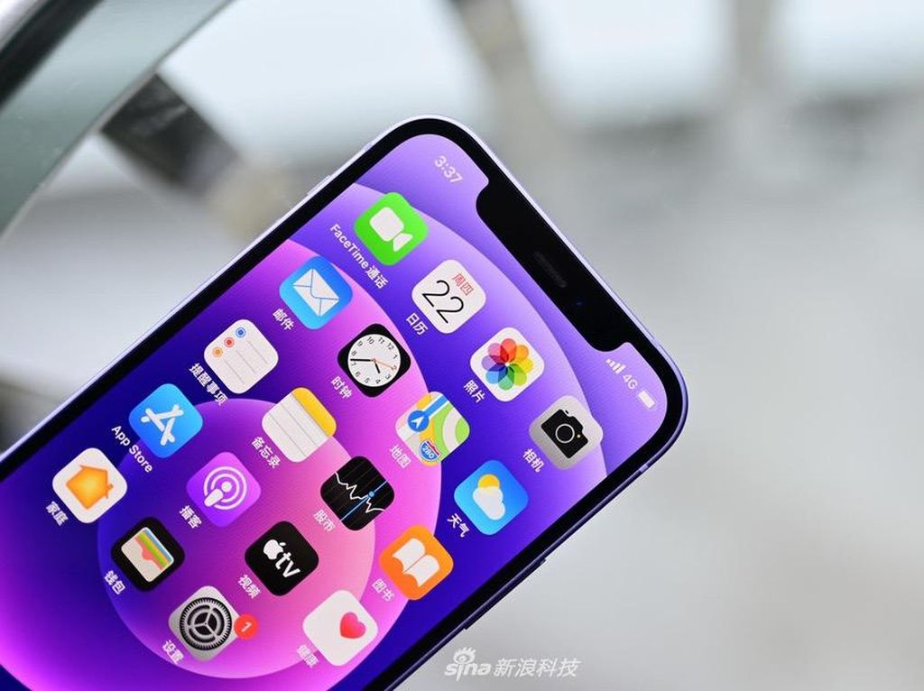 iPhone Laris Manis, Bos Apple Malah Pusing