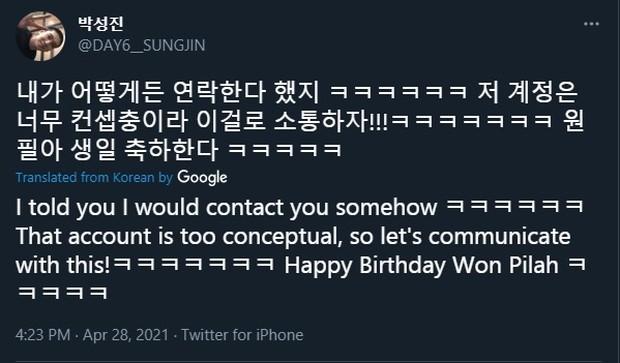 Sungjin DAY6 membuat akun twitter baru (foto: twitter.com/day6_sungjin)