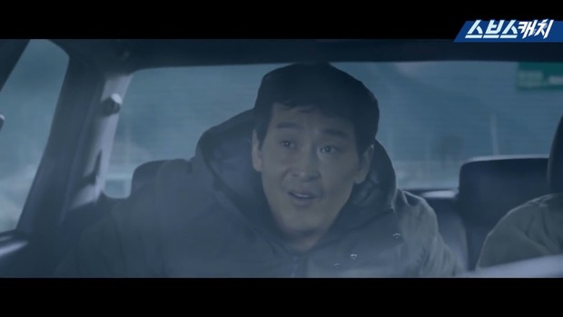 Adegan dimana Cho Do Chul setelah dibebaskan dari hukuman penjara 10 tahun, dimana Ia langsung menaiki taksi yang disupiri oleh Kim Do Ki
