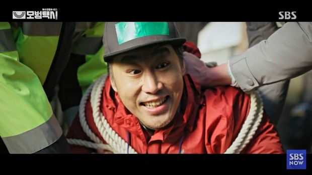 Pelaku pembunuhan berantai dalam drama Taxi Driver bernama Nam Gyu Jung, ini juga diangkat dari kisah nyata psikopat bernama Jeong Nam Gyu yang terjadi pada tahun 2004-2006