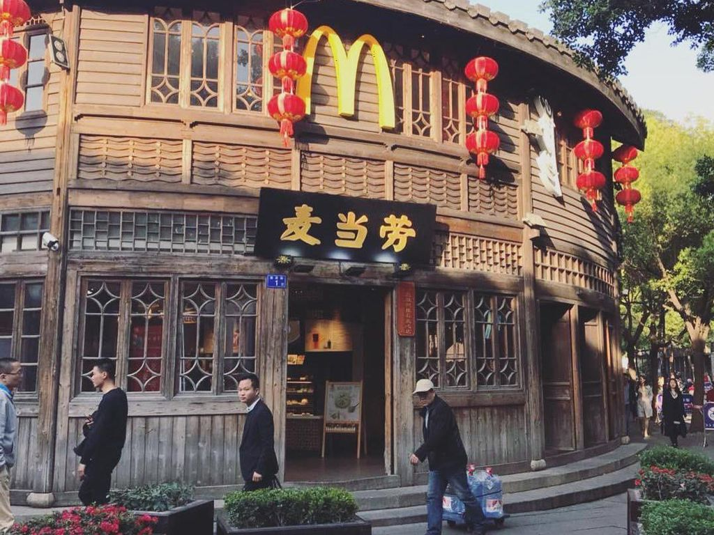 Kece! Tempat Ini Dinobatkan Sebagai Gerai Termewah McDonalds di China