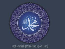 Seluruh Umat Nabi Muhammad Akan Masuk Surga, Kecuali Satu Ini