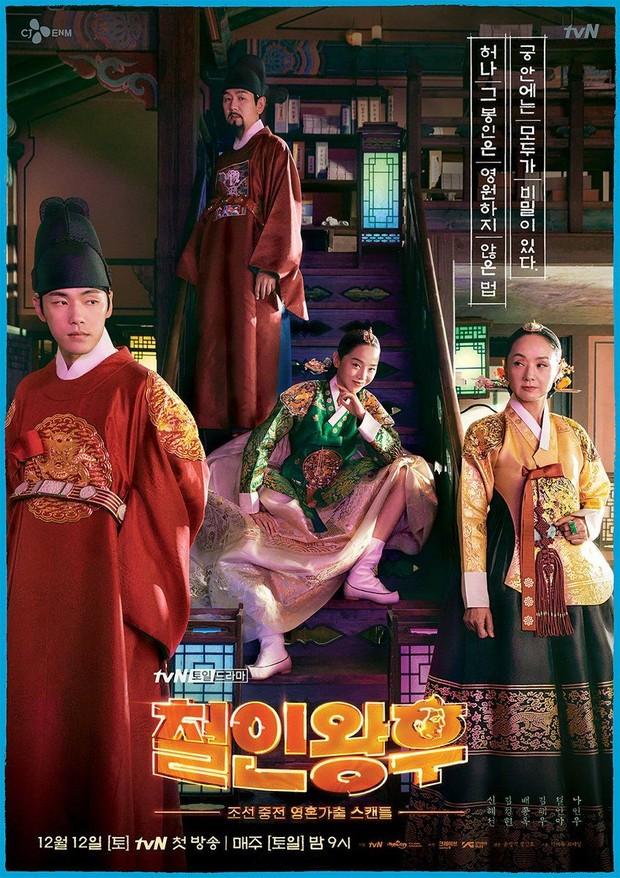 foto: asianwiki.com