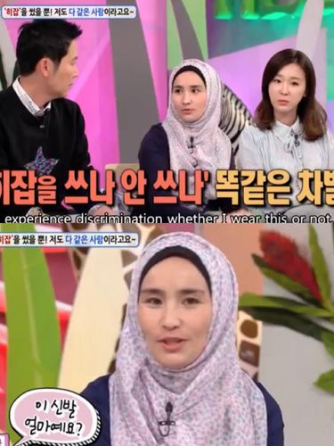 Kisah Hong Hana, wanita asal Uzbekistan yang memutuskan untuk tinggal di Korea.