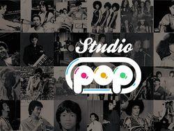 Intip di Balik Layar Penggarapan Karya Musik di Studio Pop