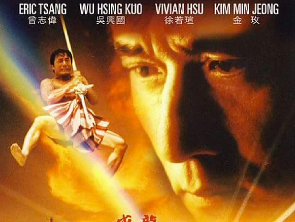 Sinopsis The Accidental Spy, Aksi Jackie Chan Jadi Mata-mata Dadakan
