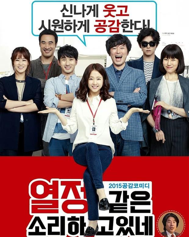 Park Bo Young seringkali berakting di film layar lebar.
