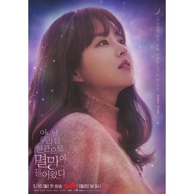 Park Bo Young comeback drama setelah 2 tahun hiatus.