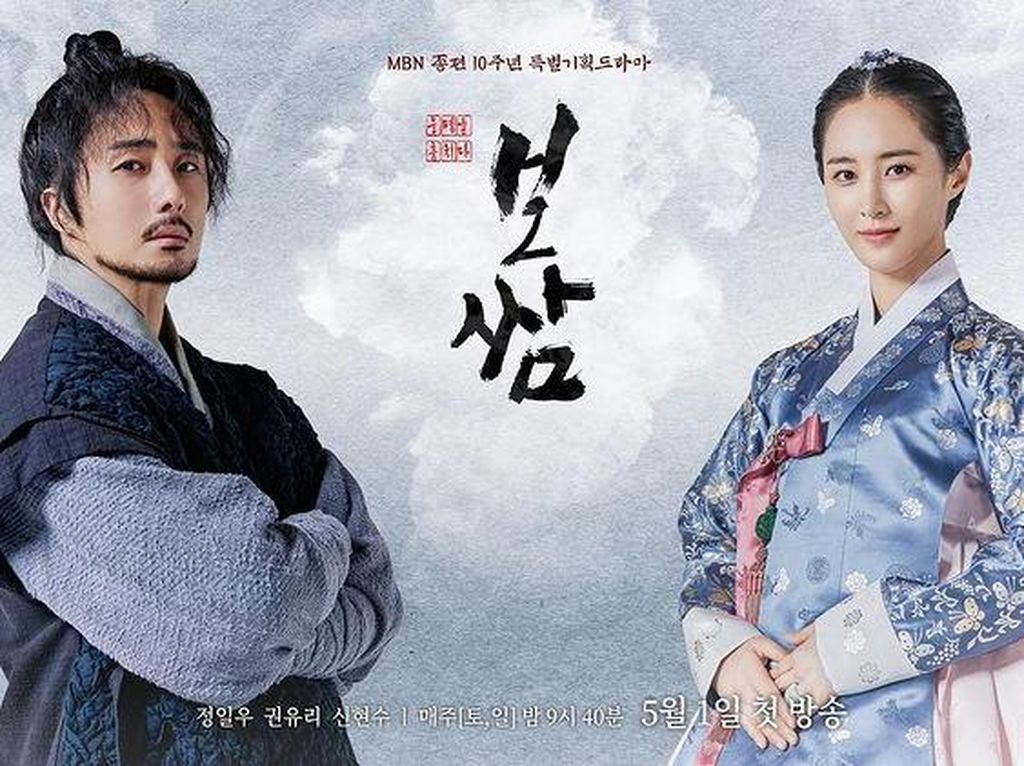 6 Fakta Bossam: Steal The Fate, Drama Korea tentang Janda Era Joseon