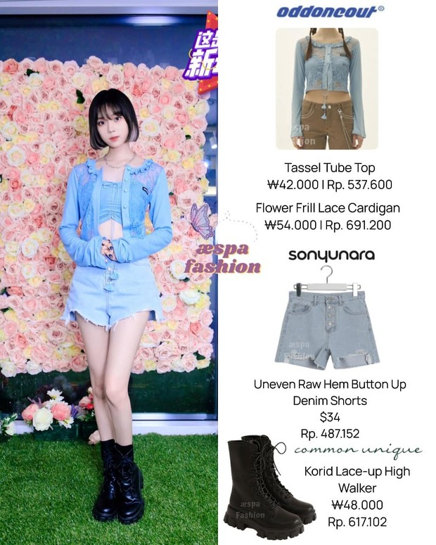 Harga outfit Winter aespa