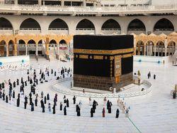 Niat Haji Tamattu Dalam Arab, Latin, dan Artinya