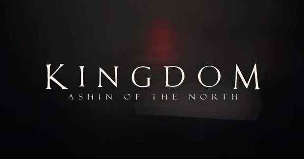 Video cuplikan trailer drama Korea Kingdom Ashin of the North.