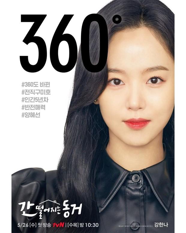 Kang Han Na berperan sebagai gumiho cantik dalam My Roommate is a Gumiho.