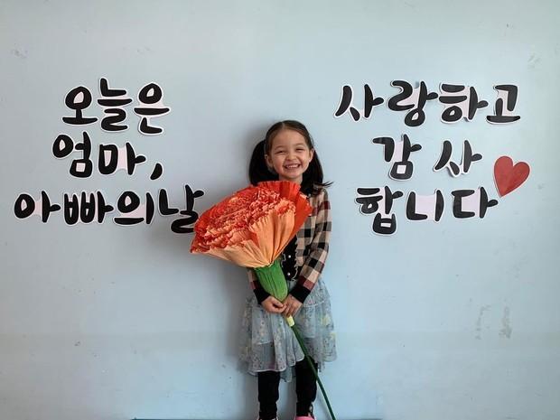 Park Na Eun, sebagai anggota The Return of Superman.