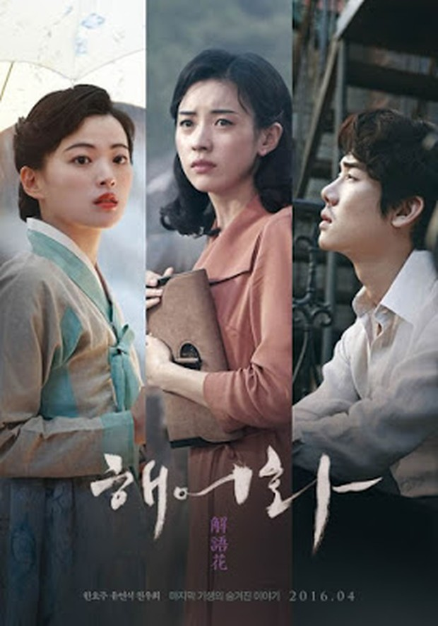 Sesuai judulnya, film ini berkisah tentang cinta dan dusta.