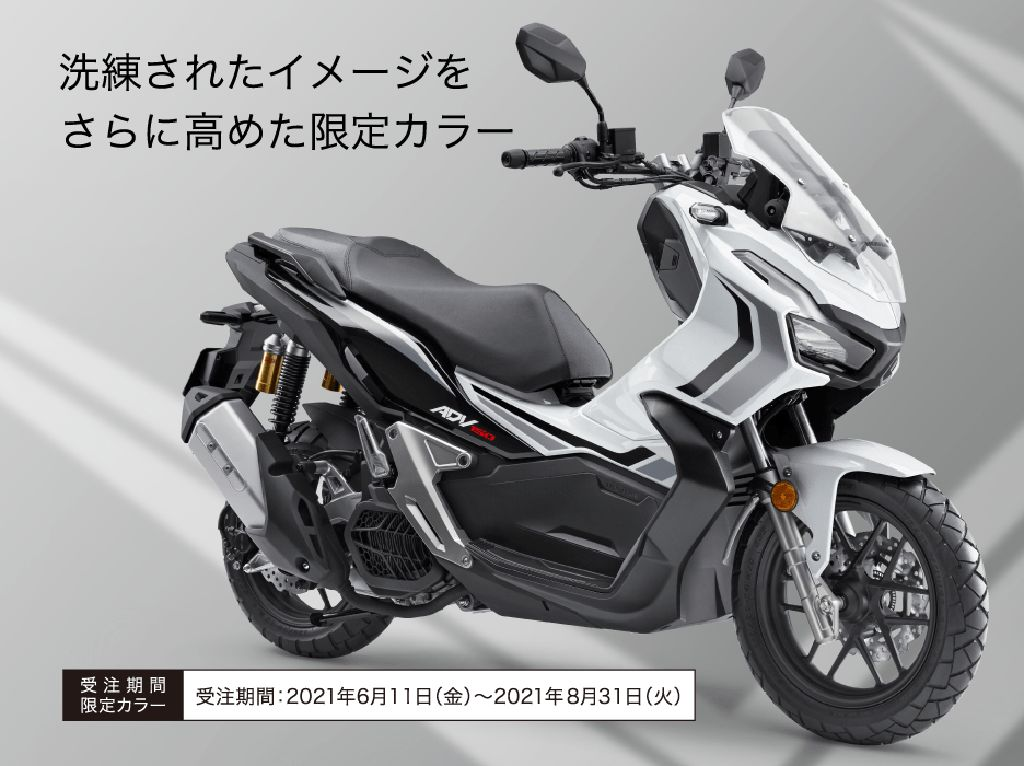 Honda ADV 150 Ross White Cuma Ada 1.000 Unit