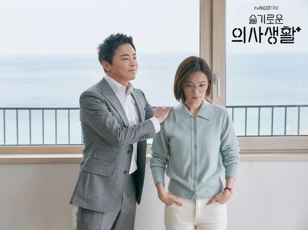Hospital Playlist 2 Episode 11, Ik Jun & Song Hwa Ciuman Raih Rating Tertinggi