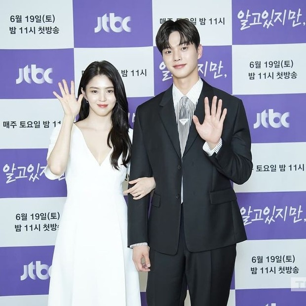 Han So Hee dan Song Kang saat press conference drama Nevertheless (foto: instagram.com/songkang_n_s)
