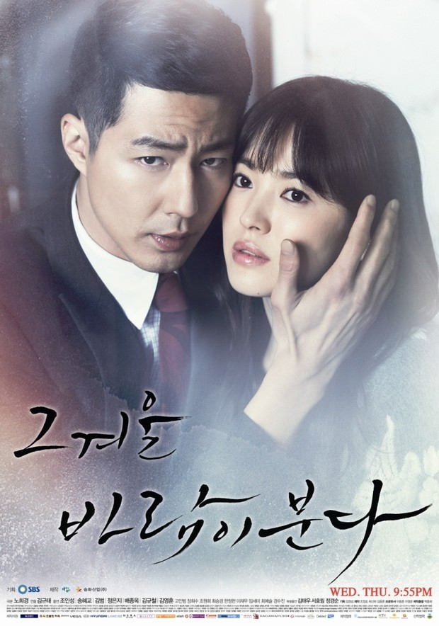 Song Hye Kyo dan Jo In Sung/Sumber: mydramalist.com