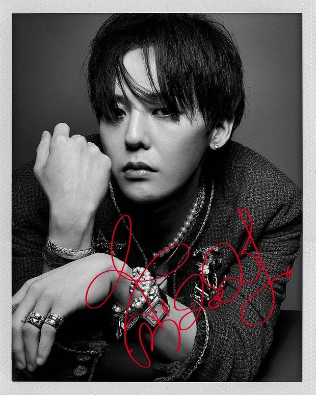 GD merupakan salah satu artis Korea yang pernah tersandung skandal narkoba. (